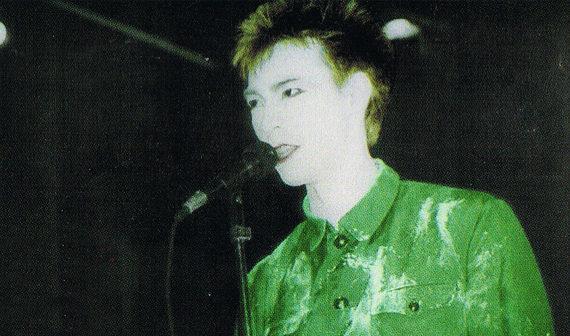 kaz-u'88